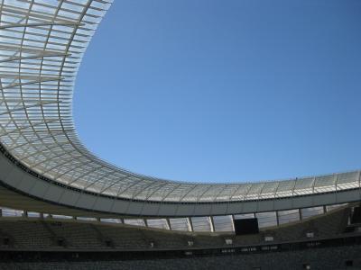 Cape Towns nya stadion, en bit av ...