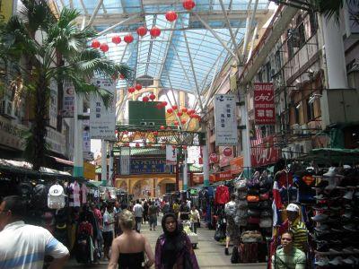 Chinatown ...